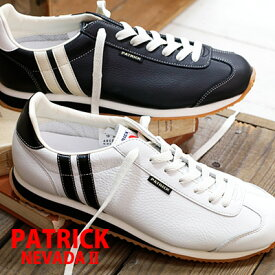 【★交換送料片道無料★】 【正規取扱店】【8/27再入荷】 PATRICK sneaker NEVADA 2 ネバダ WHT(17510) BLK(17511) ホワイト ブラック レザー パトリック スニーカー レディース メンズ