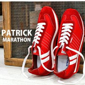9/1新作 【あす楽】 【 spot カラー 】【 正規取扱店 】 PATRICK sneaker MARATHON マラソン UME 94967 パトリック スニーカー 【 スタジアム STADIUM に並ぶ人気】 メンズ レディース スニーカー