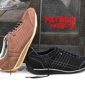【残りわずか!36、38インチのみ】 【あす楽】【spot カラー】【正規取扱店】 PATRICK sneaker PAMIR-NU パミール ヌバック BLK(528671) BR(528673) パトリック スニーカー メンズ レディース レザー ブラック ブラウン