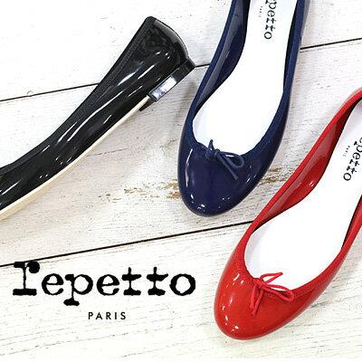 7/26再入荷 【 日本正規取扱店 】 repetto V1499RBB レペット レインシューズ 靴 バレーシューズ
