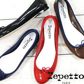 【あす楽】 【 日本正規取扱店 】 repetto レインシューズ V1499RBB レペット バレエシューズ 靴