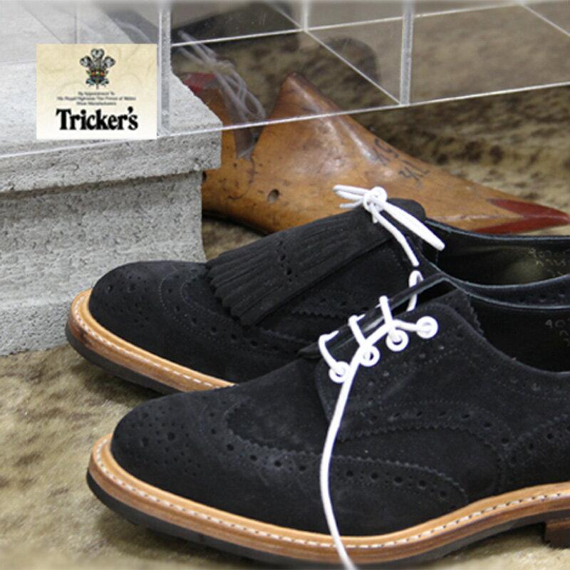 【 セール sale 】Tricker's m7292 Keswick BLACK Repello Derby Brogue トリッカーズ カントリー スエード キルト ウィングチップ シューズ 7292 trickers メンズ