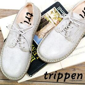 【期間限定特別価格】 【あす楽】 【 日本正規取扱店 】 trippen 靴 SPRINT ICE 61 MUD-SM トリッペン レディース スリッポン レースアップ