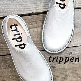 【期間限定特別価格】 【あす楽】【 日本正規取扱店 】 trippen 靴 WON-ELK91 SLV-GY トリッペン レディース スリッポン レースアップ