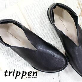 【期間限定特別価格】 【あす楽】【 日本正規取扱店 】 trippen 靴 VAT BLK-BK トリッペン レディース スリッポン