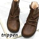 【期間限定特別価格】 【あす楽】 【 日本正規取扱店 】 trippen PLEATS KHK-SM トリッペン ブーツ boots レディース…