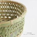 【日本の竹細工】椀かご 丸 中サイズ2〜3人用 底補強力竹有