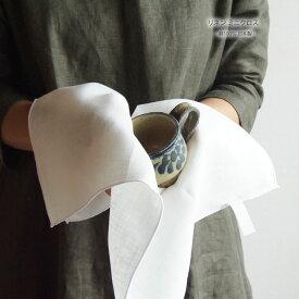 キッチンクロスM リネン100% 日本製 キッチンタオル ミニクロス ランチョンマット ふきん 台拭き リネンタオル