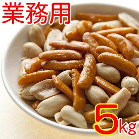神戸のおまめさんみの屋 柿の種 ピーナッツ入り 500g 10個 5kg 1kgあたり732円! 送料無料 箱売り 業務用 柿ピー グルメ みのや