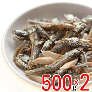 アーモンドフィッシュ 1kg (500gx2) 送料無料 チャック袋入り 国産小魚 アメリカ産アーモンド グルメ