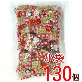 小袋入り 福豆1000g(個包装フィルム込)約128個入 グルメ みのや 節分豆 素煎り大豆 業務用 おまめ屋さんの節分豆 個装 小分け