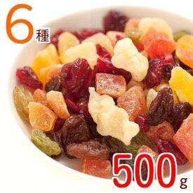 送料無料 トロピカルフルーツミックス 500g ドライフルーツ ゆうパケット( パイン パパイヤ マンゴー クランベリー レーズン グリンレーズン ) ポイント消化 グルメ みのや