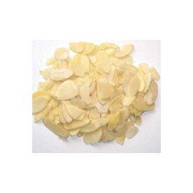 アーモンドスライス 生 1kg 送料無料 無添加 無塩 無植物油 グルメ アメリカ産アーモンド