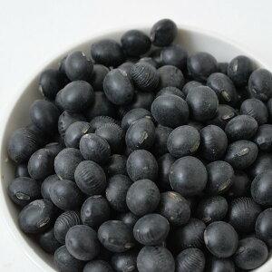 北海道産 黒豆 生 1kg 無添加 無塩 無植物油 グルメ みのや