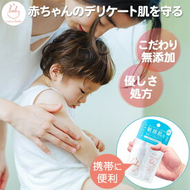 敏感肌 乾燥肌 肌荒れ でお困りの 赤ちゃん 子供 の デリケート肌 を 保水 防御 で守ります 新生児 からの お試し スキンケア まも肌 トライアル セット ベビー 泡 ソープ & 保湿 クリーム 旅行 携帯 にも 便利 国産 日本製 無添加 アトピー 安心 送料無料