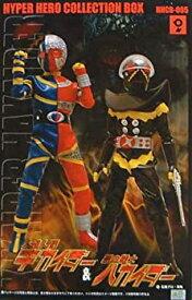 【中古】人造人間キカイダー & 悪の戦士ハカイダー HHCB-005(フル可動・塗装済み組み立てキット)