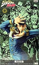 【中古】ジョジョの奇妙な冒険 DXコレクション ジョジョフィギュアvol.2 東方仗助 単品