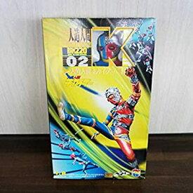 【中古】人造人間キカイダー メディコムトイ リアルアクションヒーローズ REAL ACTION HEROES 02 フィギュア 1/8 1:8SCALE RAH220 石森プロ