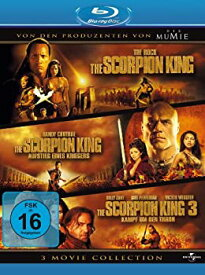 【中古】The Scorpion King 1-3 - Box
