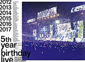 【中古】5th YEAR BIRTHDAY LIVE 2017.2.20-22 SAITAMA SUPER ARENA(完全生産限定盤)(Blu-Ray)(ミニポスターセット(Amazon.co.jp絵