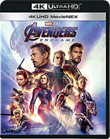 【中古】アベンジャーズ/エンドゲーム 4K UHD MovieNEX [4K ULTRA HD+3D+ブルーレイ+デジタルコピー+MovieNEXワールド] [Blu-ray]