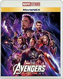 【中古】アベンジャーズ/エンドゲーム MovieNEX [ブルーレイ+DVD+デジタルコピー+MovieNEXワールド] [Blu-ray]