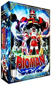 【中古】超電子バイオマン コンプリート DVD-BOX (全51話 1260分) 戦隊 特撮アニメ番組 [DVD] [Import]