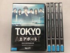 【中古】TOKYOエアポート 〜東京空港管制保安部〜 (レンタル落ち)全5巻セット