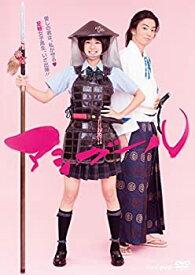 【中古】アシガール DVD BOX