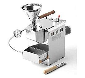【中古】KALDI(カルディ) コーヒーロースター フールセット(ホッパー、サンプラー、チャフコレクター付き)/焙煎機/Coffee Roaster(電動) [並行輸入品]