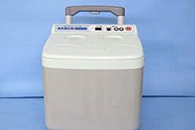 【中古】日立ホームテック 高陽社 冷え取り君 NEWスーパーマイコン 足湯器 FB-C70