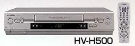 【中古】MITSUBISHI HV-H500 VHSビデオデッキ 5倍対応