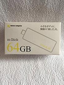 【中古】MouseComputer m-Stick MS-NH1-64G スティック型PC 64GB ストレージ 搭載モデル(ホワイト)
