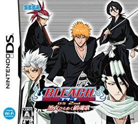 【中古】BLEACH DS 2nd 黒衣ひらめく鎮魂歌