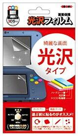 【中古】ALG-3DSLF new3DSLL用光沢フィルム