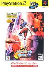 【中古】CAPCOM vs. SNK2 MILLIONAIRE FIGHTING 2001 PlayStation 2 the Best