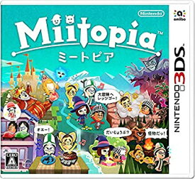 【中古】Miitopia(ミートピア) - 3DS