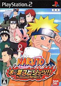 【中古】NARUTO-ナルト- 木の葉スピリッツ!!