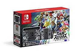 【中古】Nintendo Switch 大乱闘スマッシュブラザーズ SPECIALセット[同梱ダウンロード版ソフト引換期限:2019年4月15日まで]