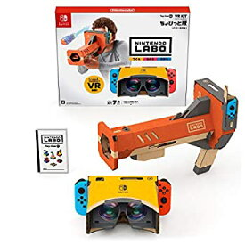 【中古】Nintendo Labo (ニンテンドー ラボ) Toy-Con 04: VR Kit ちょびっと版(バズーカのみ) -Switch