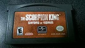【中古】Scorpion King (輸入版)