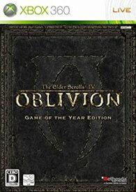 【中古】The Elder Scrolls IV: オブリビオン Game of the Year Edition - Xbox360