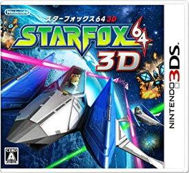 【中古】STARFOX64 3D(スターフォックス64 3D) - 3DS