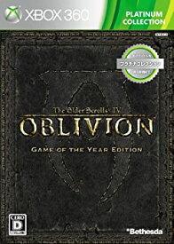 【中古】The Elder Scrolls IV:オブリビオン Game of the Year Edition プラチナコレクション - Xbox360