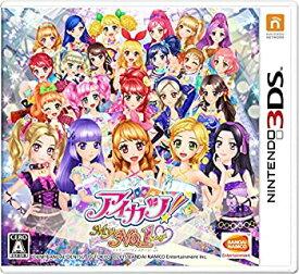 【中古】アイカツ!My No.1 Stage! - 3DS
