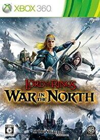 【中古】ウォー・イン・ザ・ノース:ロード・オブ・ザ・リング - Xbox360