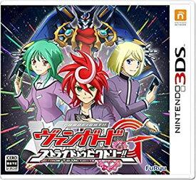 【中古】カードファイト! ! ヴァンガードG ストライド トゥ ビクトリー! ! - 3DS