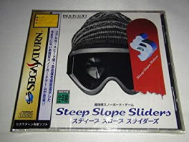 【中古】スティープ・スロープ・スライダーズ