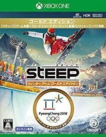 【中古】スティープ ウインター ゲーム ゴールド エディション - XboxOne