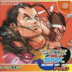 【中古】ドリコレ CAPCOM VS. SNK MILLENNIUM FIGHT 2000 PRO